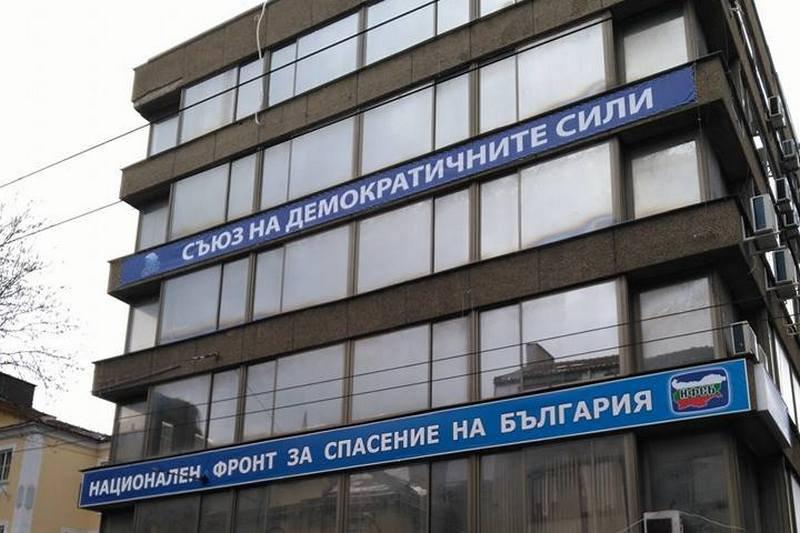 "Марешки и Валери Симеонов делят стаи на ""Раковски"" 134"
