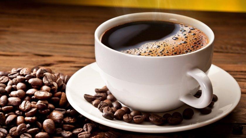 Три чаши кафе на ден удължават живота