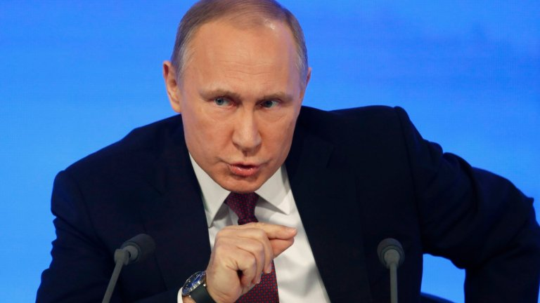 $300 000 глоба за обида на Путин