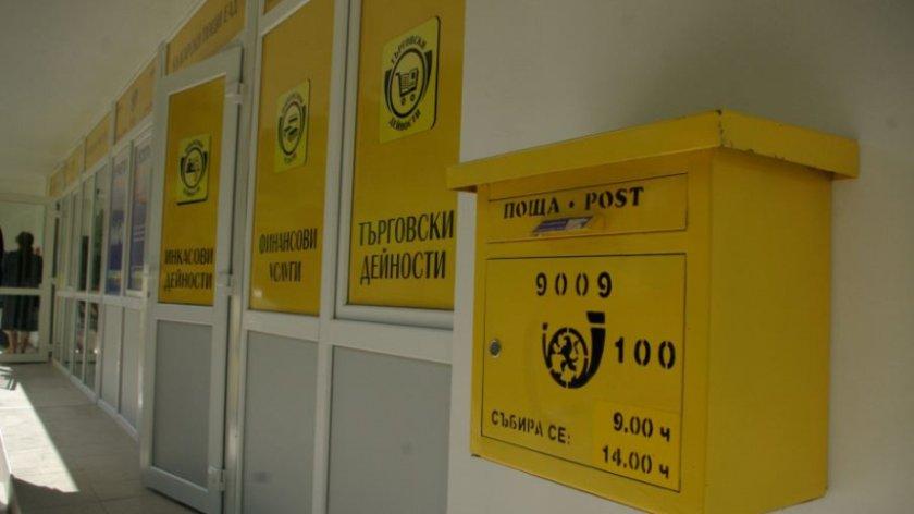 12-годишна обра пощенска станция