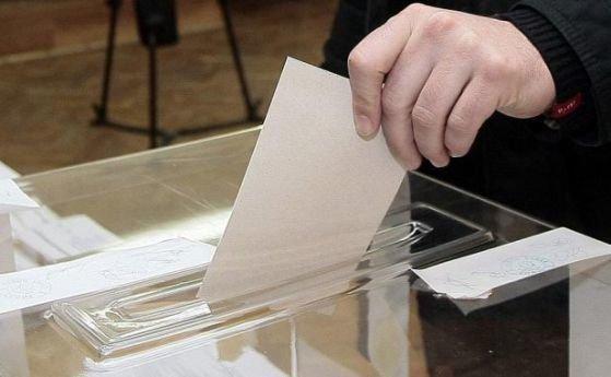 Швейцария открива избирателни секции за 4-и април