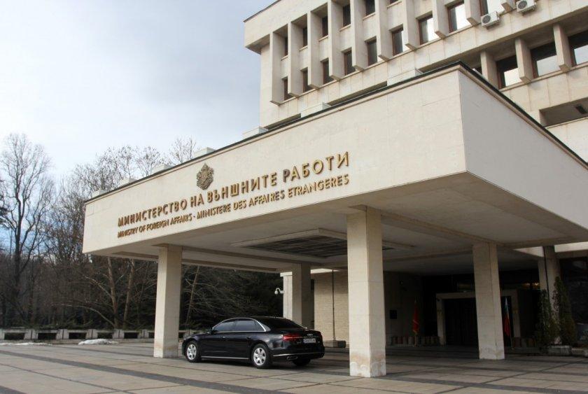 Нидерландия съгласна да има избори за български парламент на нейна територия