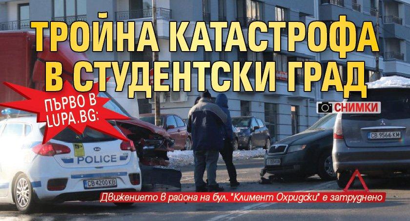 Първо в Lupa.bg: Тройна катастрофа в Студентски град (СНИМКИ)