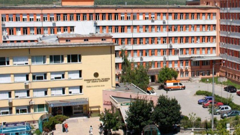 Прокурори и следователи даряват апарат за плазмафереза в Плевен