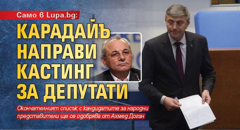 Само в Lupa.bg: Карадайъ направи кастинг за депутати