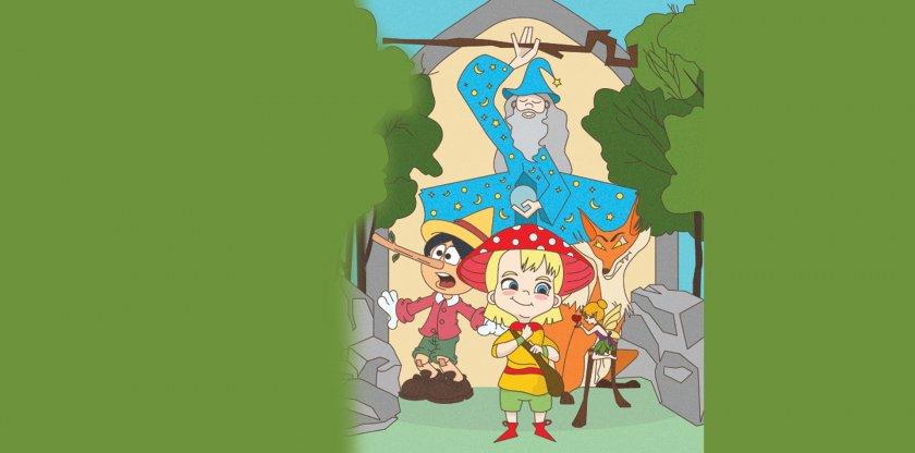 """Детската опера-фентъзи """"Вълшебната гора"""" с премиера в Софийската опера"""
