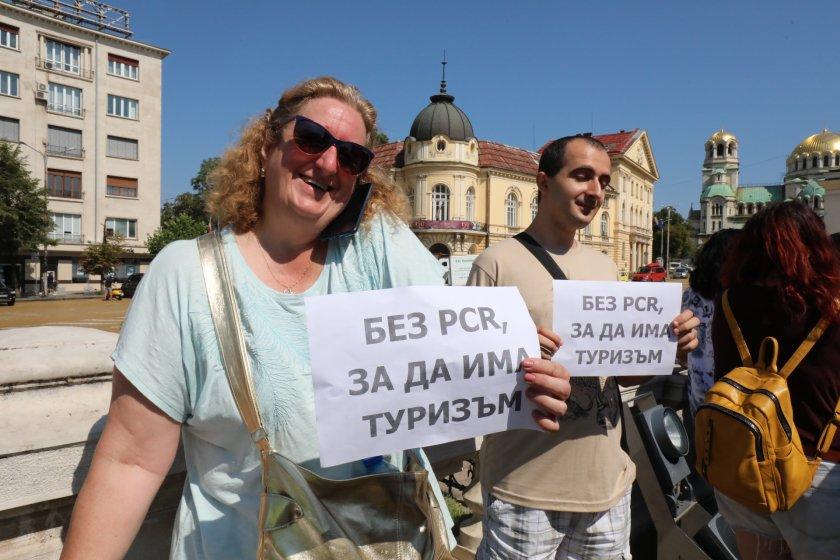 Туроператорите се вдигат на протест - искат гаранционен фонд