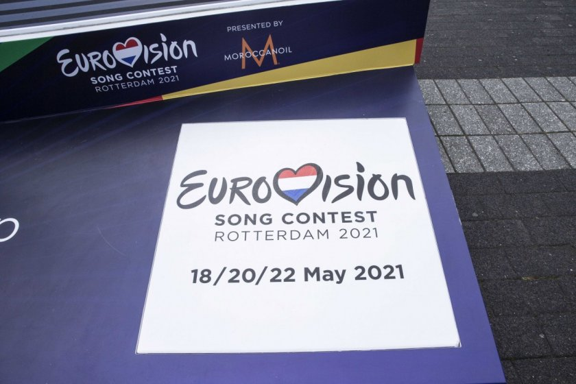 Евровизия 2021 ще е в съкратен формат