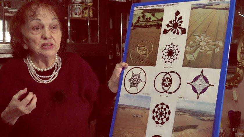 Почина арх. Мариана Везнева, разчела пиктограмите