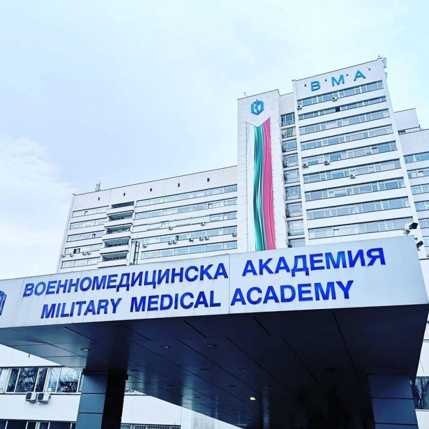 """Подигравка: Спряха """"зеления"""" коридор във ВМА 2 часа след отварянето му"""