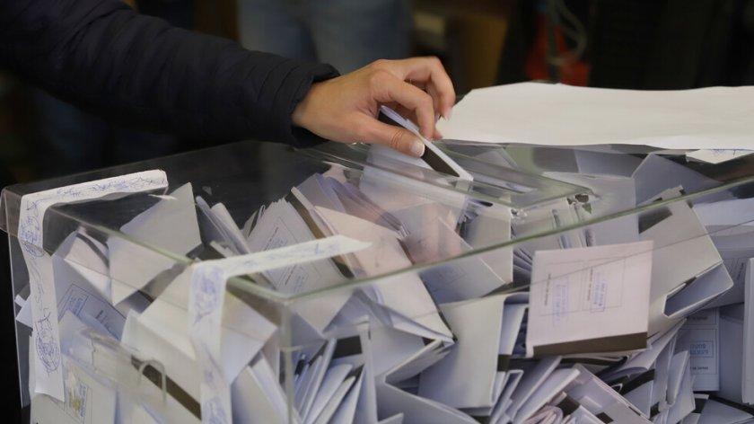 ГЕРБ спечели частичните местни избори