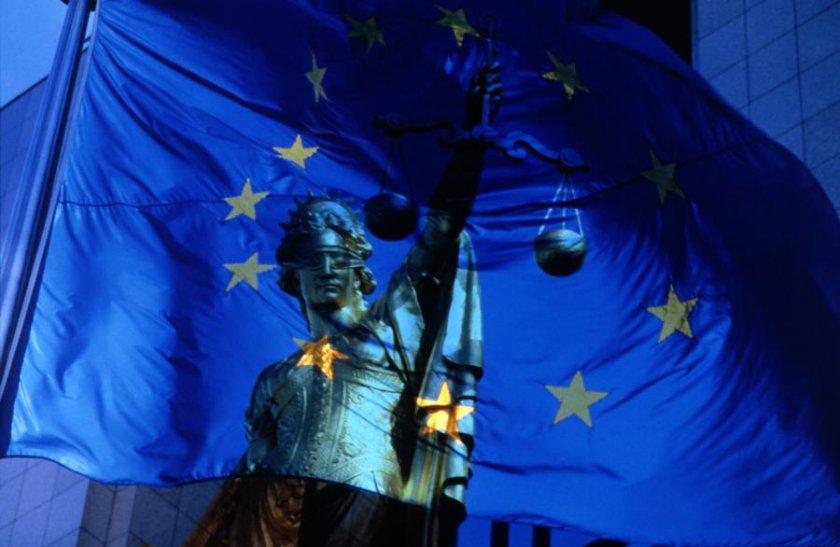 Кои са одобрените бг кандидати за европрокурори?