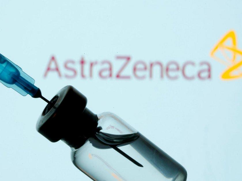 AstraZeneca е продала дела си в Moderna за близо 1 млрд. долара