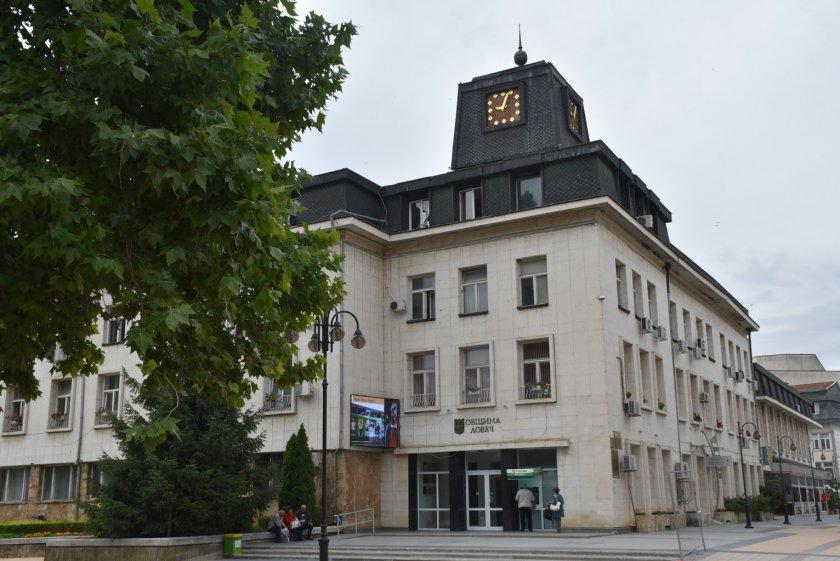 Бюджетът на община Ловеч е над 50 млн. лева, 4 млн. нов дълг поема Велико Търново