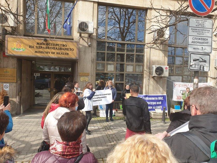 Пореден протест на медицински специалисти