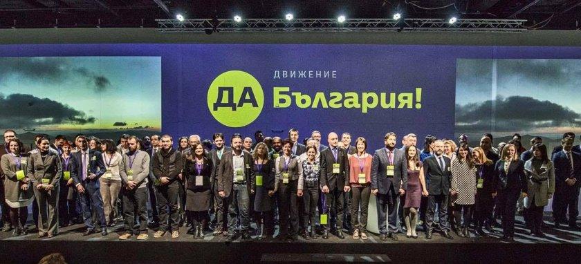 Градската десница стартира кампанията си с фал онлайн