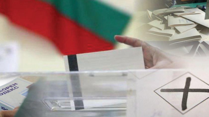 Рекорден брой българи в чужбина искат да гласуват