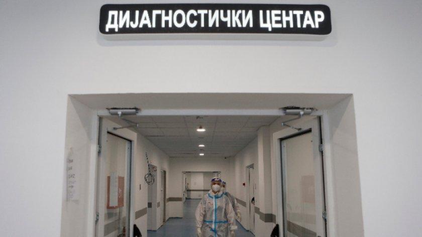 Строга карантина в Сърбия след 4000 заразени с Covid за ден