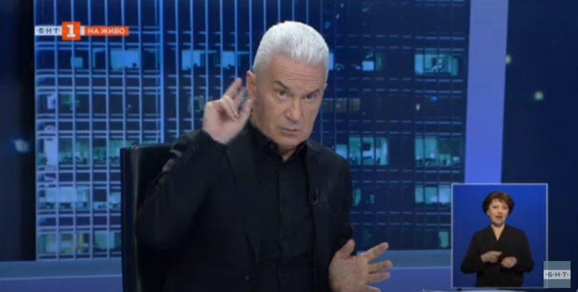 """Волен ги разби в пивница """"Панорама"""" (ВИДЕО)"""