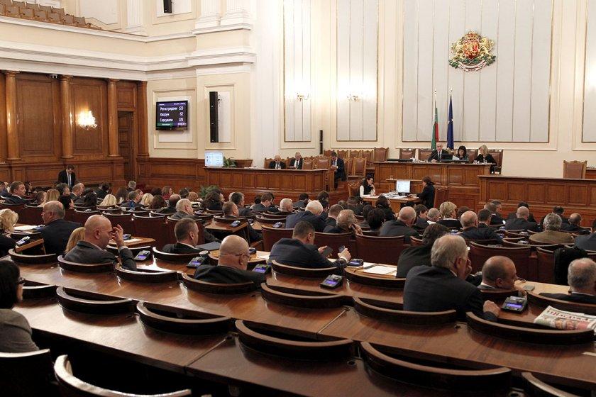 1 лев партийна субсидия одобри Бюджетната комисия в НС
