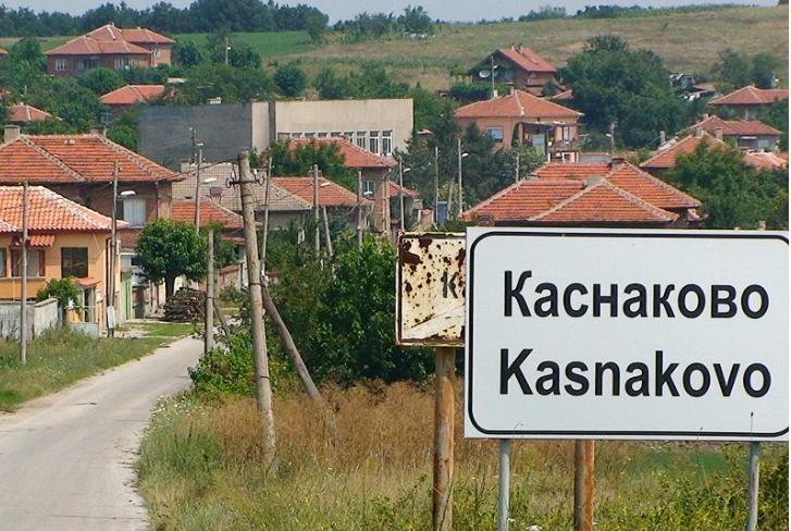 Дъщеря уби майка си в хасковско село