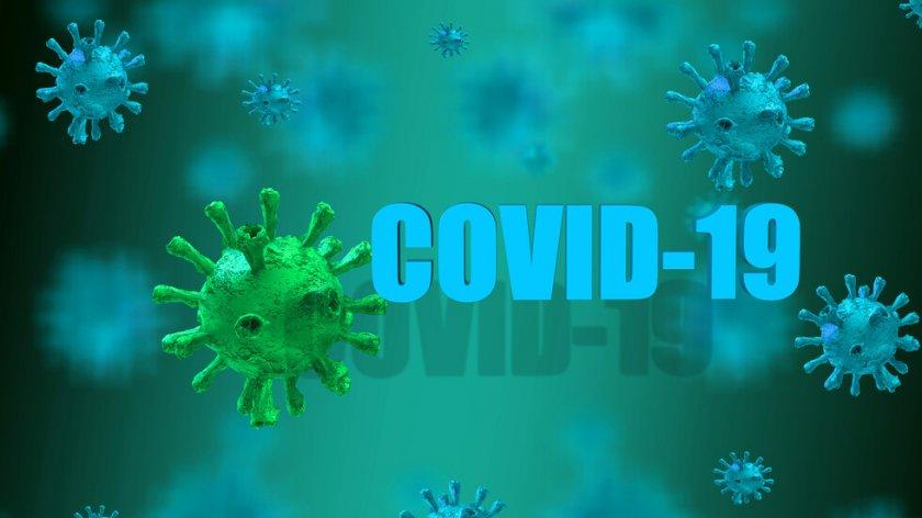 При БГ варианта на вируса може да има различни симптоми