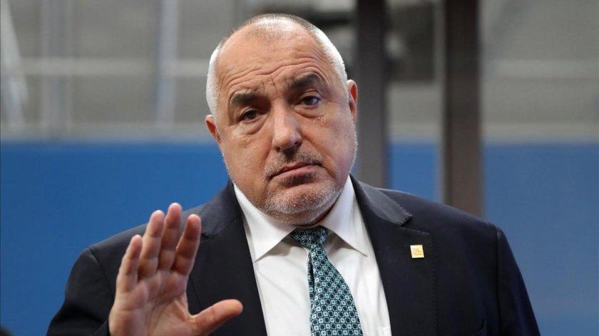Изписват Бойко Борисов утре?