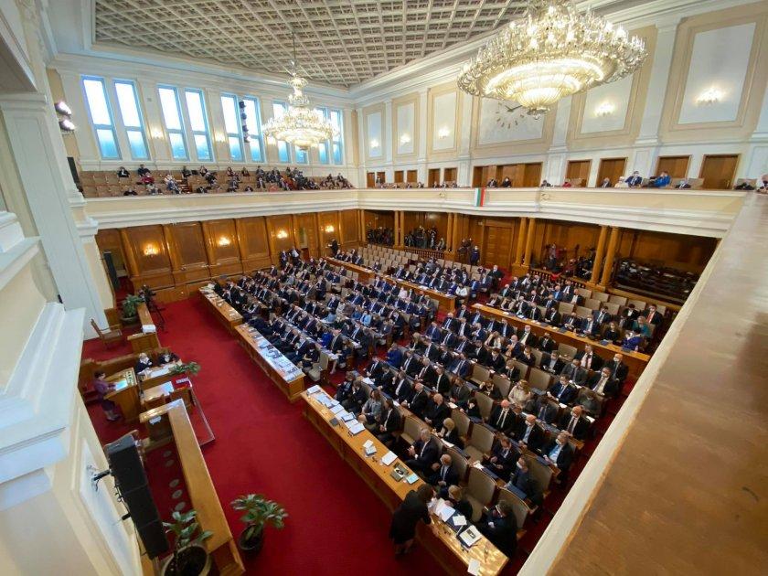 Eто кои са 6-те зам.-председатели на 45-ия парламент