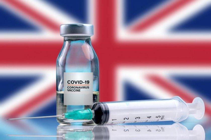 95% от хората над 50 в Англия - ваксинирани