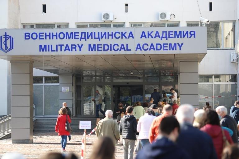 Зелен коридор за имунизация във ВМА и с Moderna