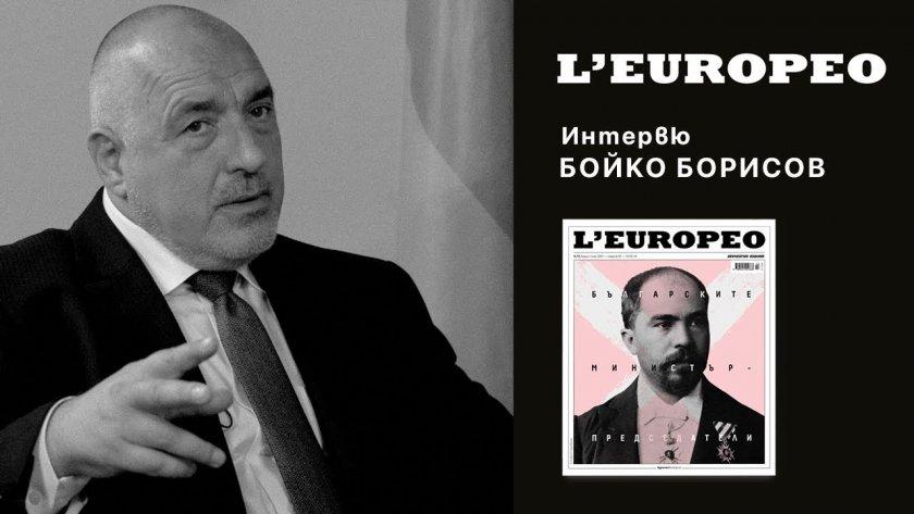 """Бойко пред """"Л'Еуропео"""": Преврат на олигарси и чужди служби"""