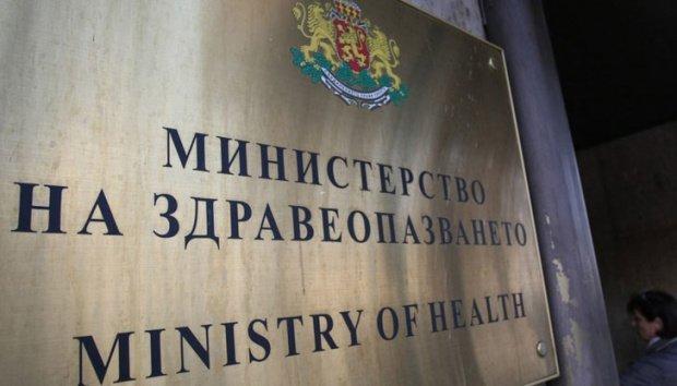 Ето кои са новите зам.-министри на здравеопазването