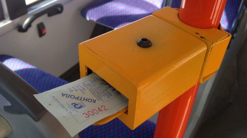 Честитка от ГЕРБ: Нови цени на билетчето в София