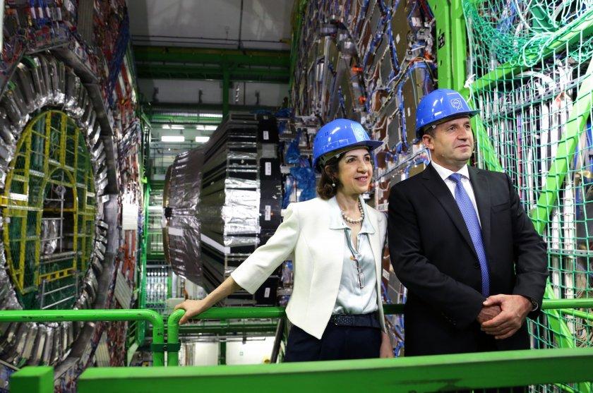 Радев в ЦЕРН: Гордея се с българските учени