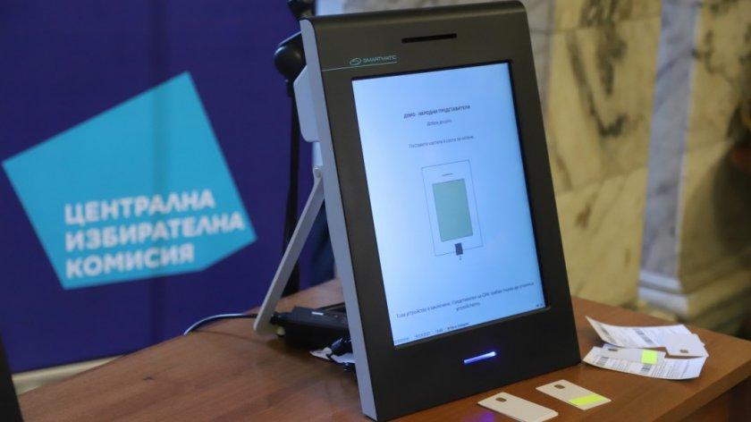 ЦИК прекрати преговорите за нови 1500 машини за изборите на 11 юли