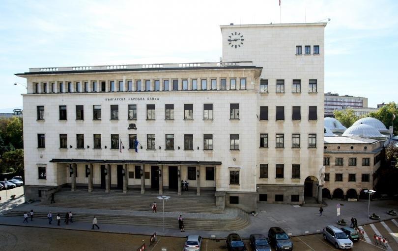 """БНБ: Банките са предприели ограничителни мерки към санкционираните по закона """"Магнитски"""""""
