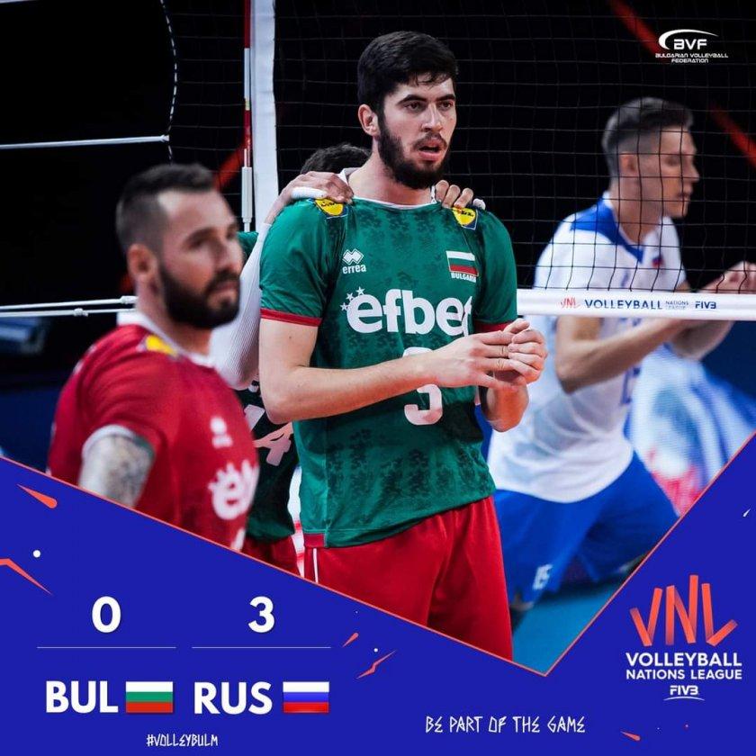 Русия ни нанесе 10-та загуба в Лигата на нациите