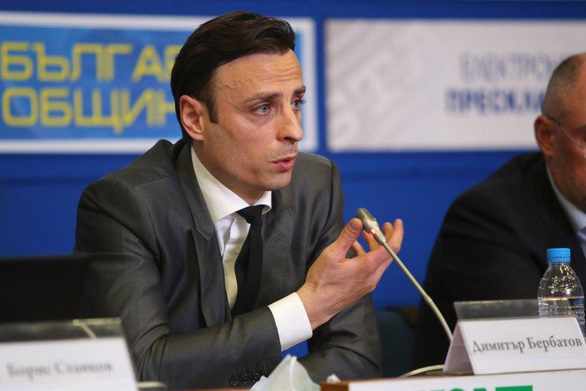 Бербатов: От вас зависи промяната