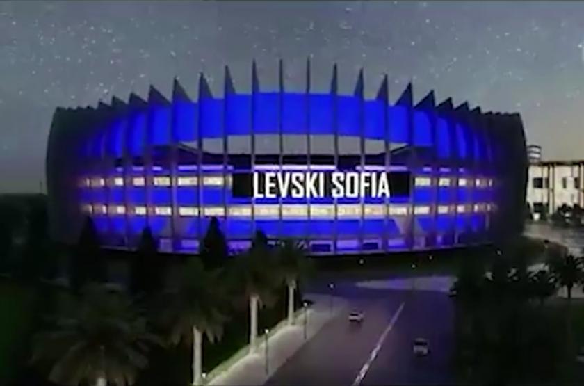 Новият стадион на Левски - пълен майтап