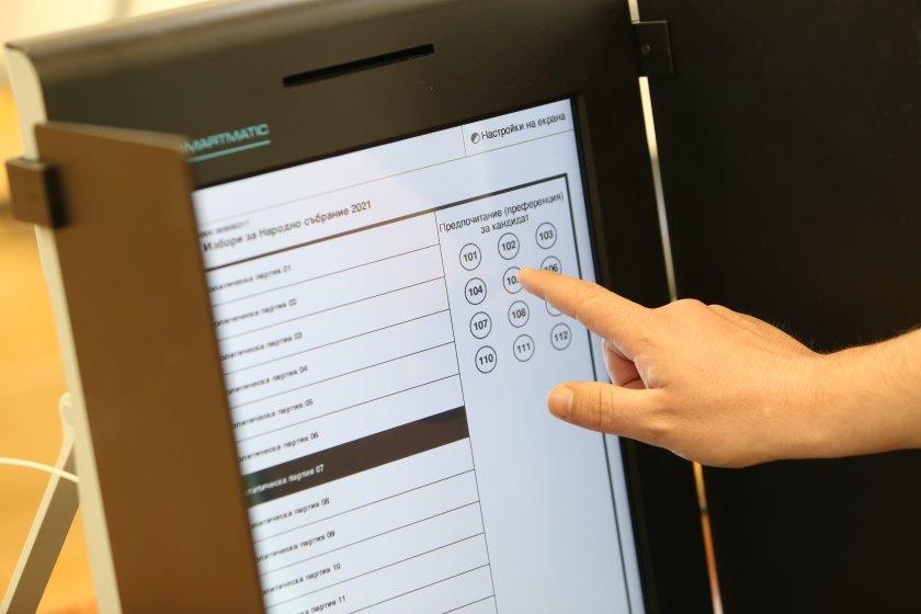 Стъпка по стъпка как да гласуваме на 11 юли (СНИМКИ+ВИДЕО)