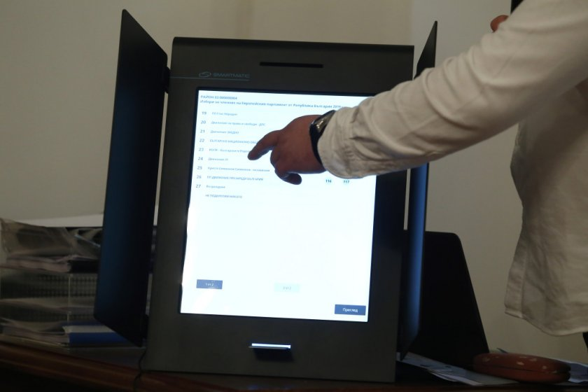 ЦИК с последна информация за вота на 11 юли