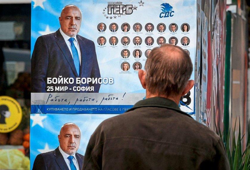 Чуждата преса за нас: Слави не ще да управлява, Радев не може