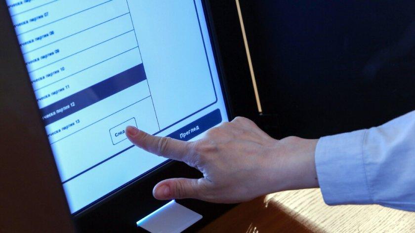 """""""Галъп"""": Избирателната активност на 11 юли е 38,4%"""