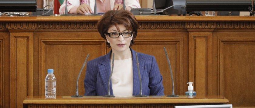 Деси Атанасова в несвяст: Бойко РашкOFF ще се справя с Борисов