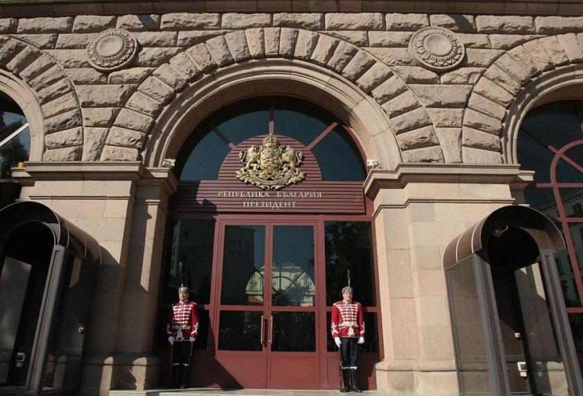 Започват консултациите за нов кабинет при президента