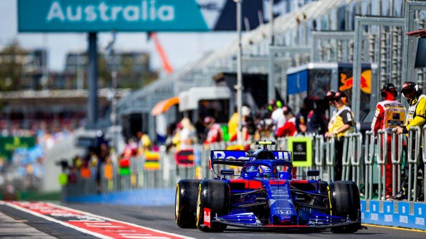 Гран При на Австралия - отново №1 в календара на Формула 1