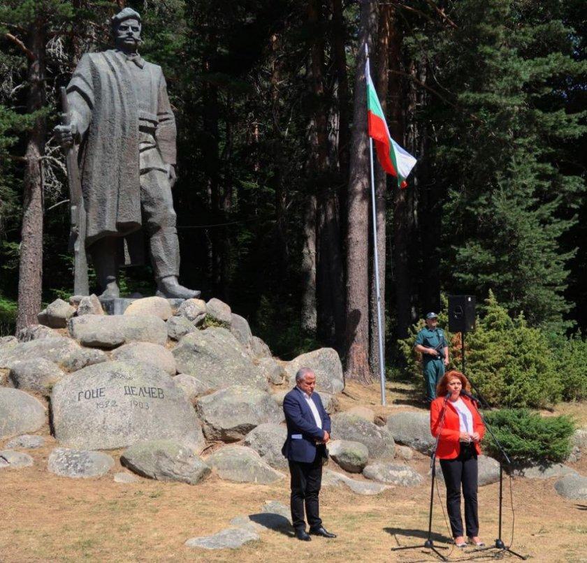 Илияна Йотова: България няма да подменя историята си