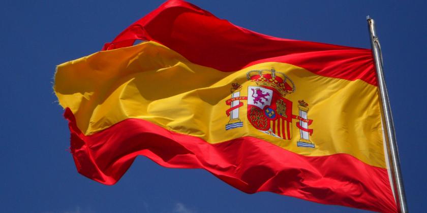 Ето как влизаме от днес в Испания?