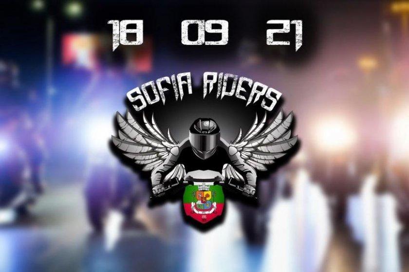 "Sofia Riders организира ""Масово нощно каране 2021"""
