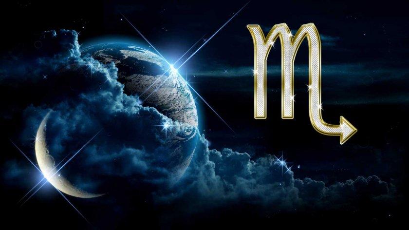 Най-точният хороскоп за 14 август